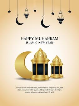 Happy muharram illustration with golden moon
