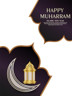 일러스트와 함께 행복 muharram 초대 배경