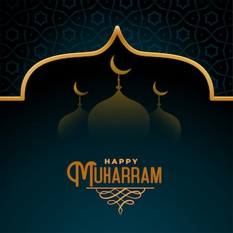 Happy muharram islamic festival background