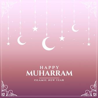 Happy muharram islamic festival beautiful card