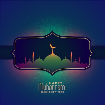 Happy muharram islamic festival beautiful greeting