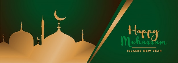 Happy muharram islamic festival green and golden banner