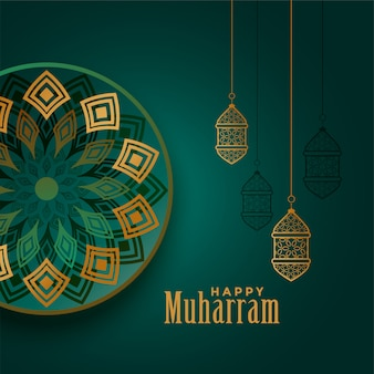 Happy muharram islamic festival greeting background