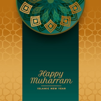 Happy muharram islamic festival greeting celebration background