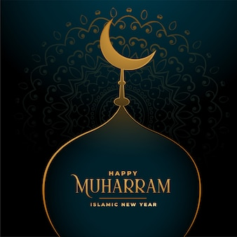 Happy muharram islamic festival greeting
