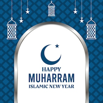 Happy muharram islamic hijri new year background lantern vector illustration muslim community