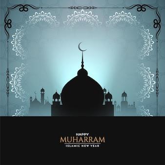 Happy muharram and islamic new year background illustration vector