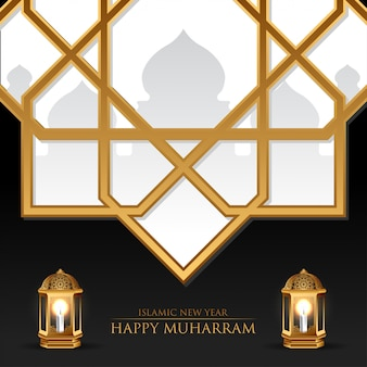 Happy muharram islamic new year background illustration