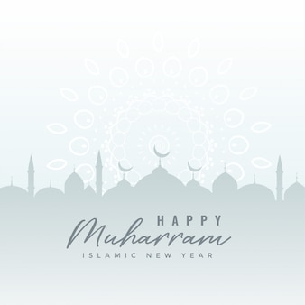 Happy muharram islamic new year background