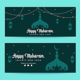 해피 muharram 이슬람 새 해 배너 디자인 서식 파일