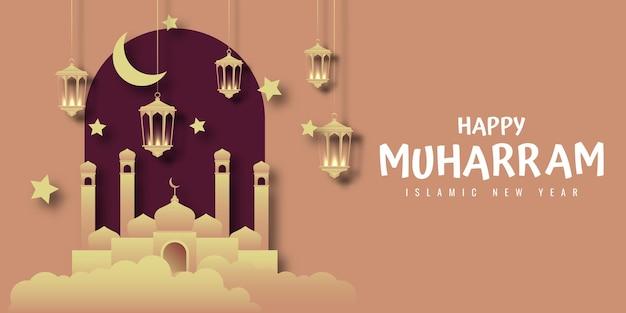 Счастливый мухаррам исламский новый год баннер дизайн шаблона
