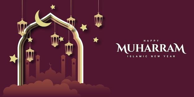 幸せなムハッラムイスラム新年バナーテンプレートデザイン