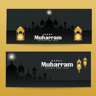 해피 muharram 이슬람 새 해 배너 서식 파일 디자인