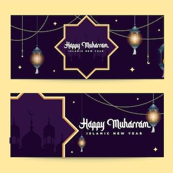 ハッピームハッラムイスラム新年バナーテンプレート