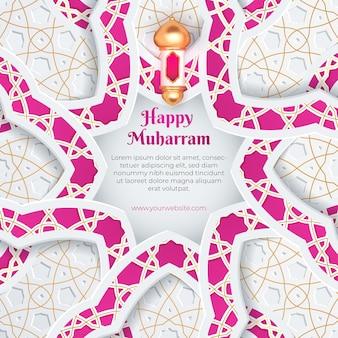 Latern 및 흰색 보라색 장식 배경으로 행복 muharram 이슬람 새 해 배너