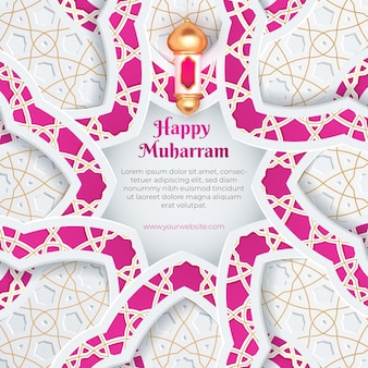 Happy muharram islamic new year banner with latern and white purple ornament background
