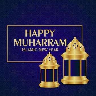 Happy muharram islamic new year celebration background with golden lantern