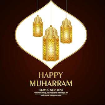 Happy muharram islamic new year celebration background