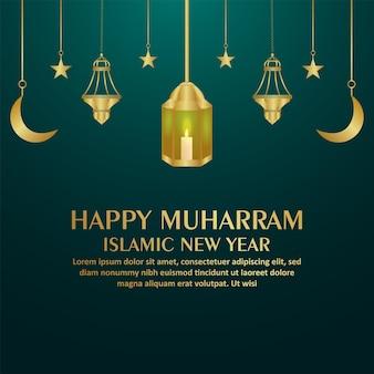 幸せなムハッラムイスラムの新年のお祝いの背景