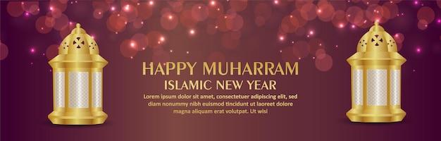 Happy muharram islamic new year celebration banner or header
