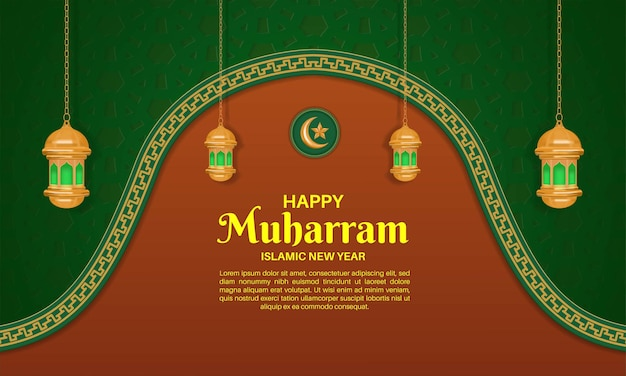 ランタンと三日月と幸せなムハッラムイスラム新年のお祝いのバナー