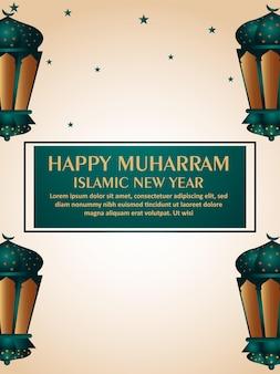 Happy muharram islamic new year celebration flat design concept