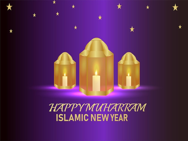 ハッピームハッラムイスラム新年のお祝いグリーティングカード