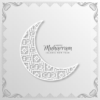 Happy muharram and islamic new year crescent moon design background vector