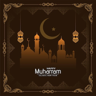 Happy muharram and islamic new year decorative frame mosque background vector