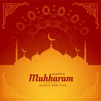 Felice muharram islamic new year festival card design