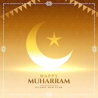 Happy muharram islamic new year festival card