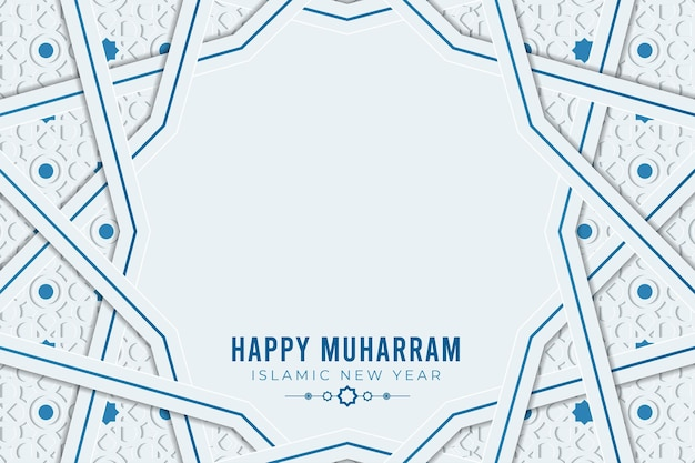 Happy muharram and islamic new year greeting card template with ornament premium vector