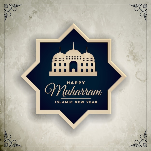 Muharram Vectors, Photos and PSD files  Free Download