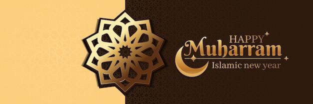 Happy muharram. islamic new year holiday banner