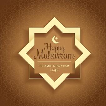 Счастливый мухаррам. исламский новогодний праздник баннер