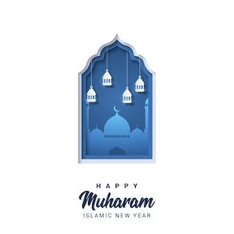 幸せなムハラムイスラム正月illustationテンプレートデザイン