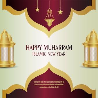 Happy muharram islamic new year invitation greeting card with vector illustration