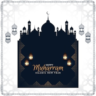 Happy muharram and islamic new year religious card with mosque vector