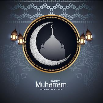 Happy muharram and islamic new year traditional arabic background vector