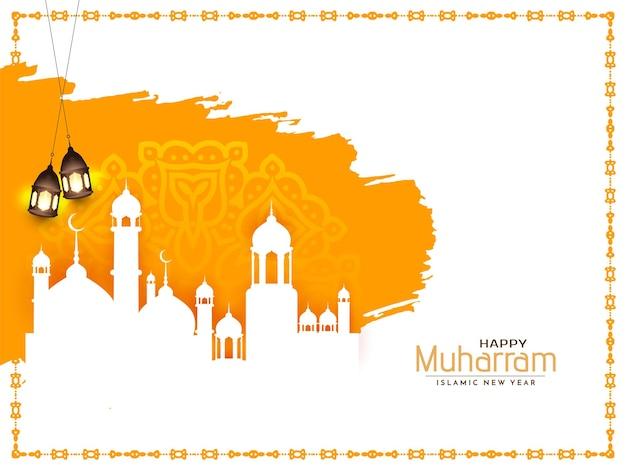 Felice muharram e capodanno islamico tradizionale sfondo arabo vettore