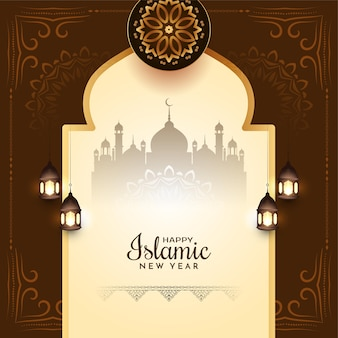 Happy muharram and islamic new year traditional background vector