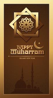 Happy muharram. islamic new year vertical banner. illustration