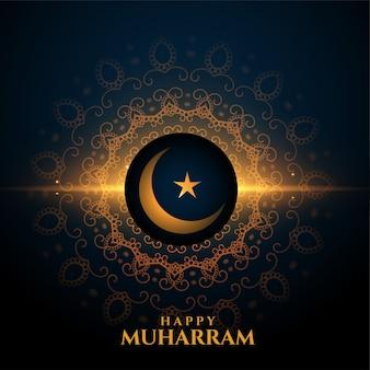 Happy muharram moon and star glowing