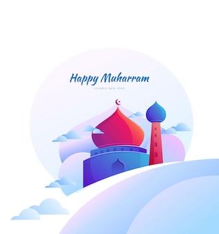 Счастливая мечеть мухаррам иллюстрация. исламский новый год