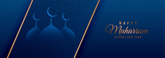 Happy muharram muslim festival banner in blue color