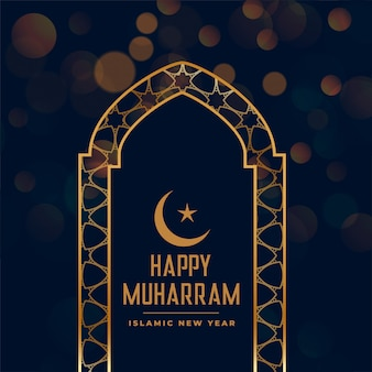 Happy muharram muslim festival greeting background