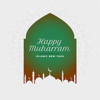 Happy muharram muslim festival islamic background