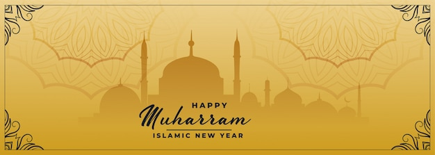 Happy muharram muslim festival islamic banner