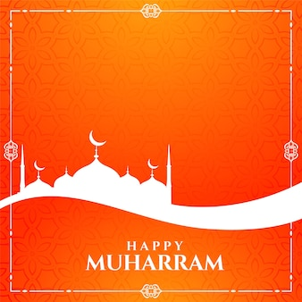 Счастливая оранжевая карта мухаррама с дизайном мечети