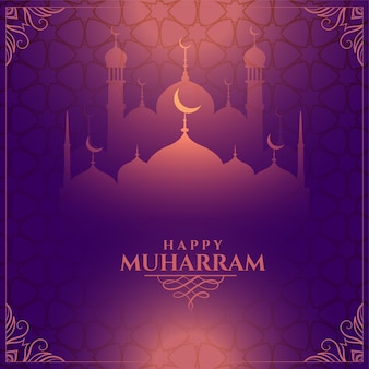 Happy muharram shiny festival card